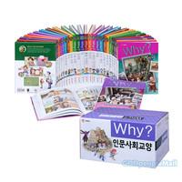 [예림당] 특별가_와이(why) 인문사회교양 시리즈 (전26권)