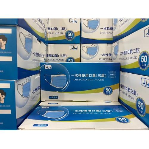 3중필터 1회용 마스크 50매(바이러스,박테리아 감영예방 마스크)