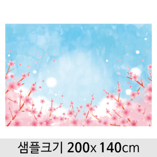 봄배경현수막(벚꽃)-100 ( 200 x 140 )