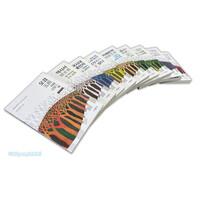 김경호 목사 저서 세트(전4권)