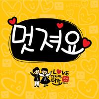 감사현수막-004 ( 100 x 100 )