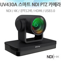 Minrray UV430A NDI 민레이 4K 프로페셔널 PTZ 카메라