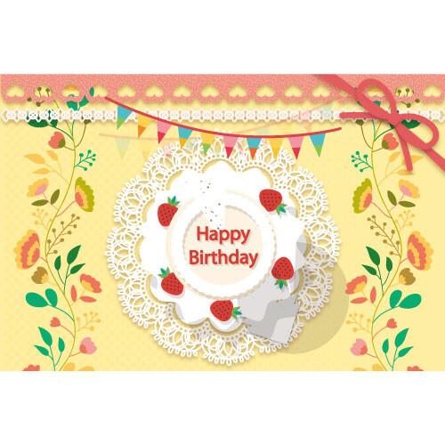대형 배경 현수막 - 생일 109