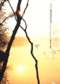 영원한 찬양 7 - 주님의 강 (Tape)