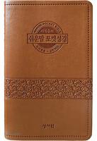 쉬운말 포켓성경 사복음서 (무색인/무지퍼/PU/브라운)