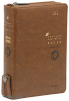 호크마 성경전서 통일찬송가 소 합본 (색인/이태리신소재/지퍼/브라운)