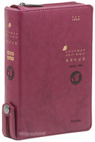 호크마 성경전서 통일찬송가 소 합본 (색인/이태리신소재/지퍼/자주)