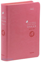 호크마 성경전서 소 단본 (색인/이태리신소재/무지퍼/핑크)