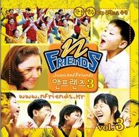 앤프랜즈(메빅) 3집 찬양&반주 (2CD)