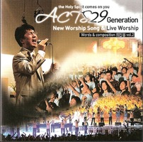 Words & composition 최진용 vol.2 - Acts 29 (CD)