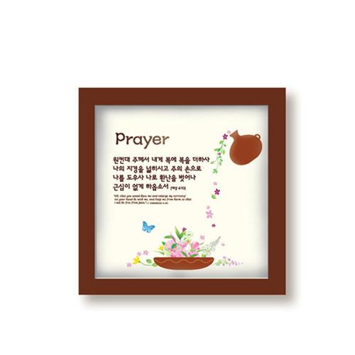 신 도자기 나무액자 - 기도 / 25000