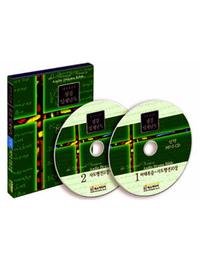 성경입체낭독 - 신약 MP3 (2CD)