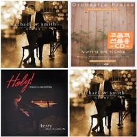 묵상과 예배를 위한 오케스트라 연주세트(3CD)