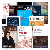 김홍만 2015~2018년 출간(개정) 도서 세트 (전10권)