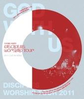 디사이플스 라이브 in 서울 - GOD with Us (CD DVD)