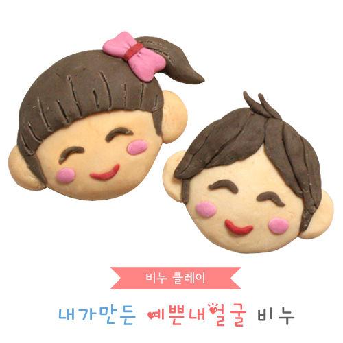 비누클레이 - 내가 만든 예쁜 내 얼굴 비누(10인용세트)