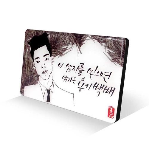 미니액자_용기백배(6*9)
