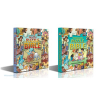 Bible Puzzle Books: Beginners Puzzle Bible + Little Puzzle Bible