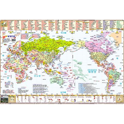 (한셀) 세계지도 브로마이드