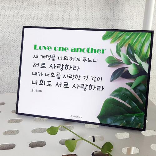 모던말씀액자 (사랑)