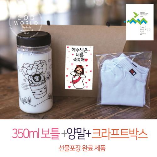 <갓월드> 선물세트 NO.19 보틀 양말(스티커 선물포장)