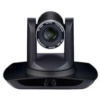 Minrray UV100T 자동 위치 추적 PTZ 카메라