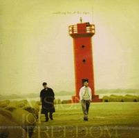 꿈이있는자유 2 - 기다림 (CD)