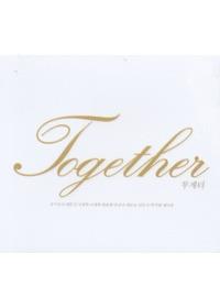 Together 투게더 (CD)