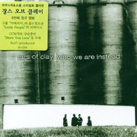 Jars of Clay 잘스 오브 클레이 6 - who we are instead(CD)