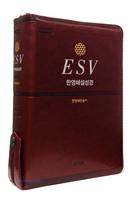 ESV 한영해설성경 한영새찬송가 특중 합본(색인/이태리신소재/지퍼/자주)