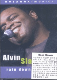 Alvin Slaughter 앨빈 슬로터 - Rain Down (Tape)