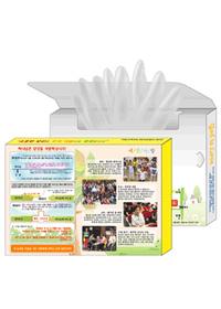 전도용 클린캡 위생비닐장갑 (30매) - 전면칼라인쇄