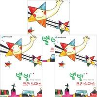 파이디온 어린이 CCM - 별빛 크리스마스 세트 (DVD+2CD MR포함+악보)