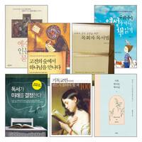 송광택 목사 저서 세트(전6권)