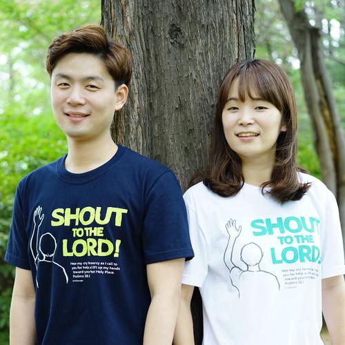 갓피플 선교 티셔츠 - Shout to the LORD(주님께 외쳐라)