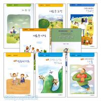 소그룹 성경공부 교재 시리즈 세트(전7권)