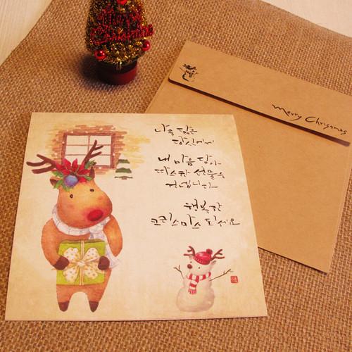 크리스마스 카드 A - 루돌프의 고백
