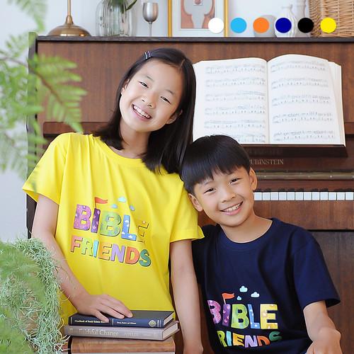 [2019 교회티] 교회 단체티 BIBLE FRIENDS 바이블 아동 여름성경학교 단체복