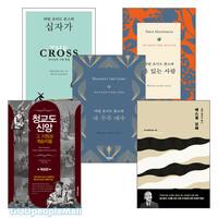 마틴 로이드 존스 2019년 출간(개정)도서 세트(전2권)