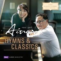 아이노스 4집 - Hymns & Classic (CD)
