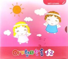 아기천사 찬송 1,2 SET (2CD)