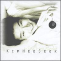 김희석 - 쉼 (CD)