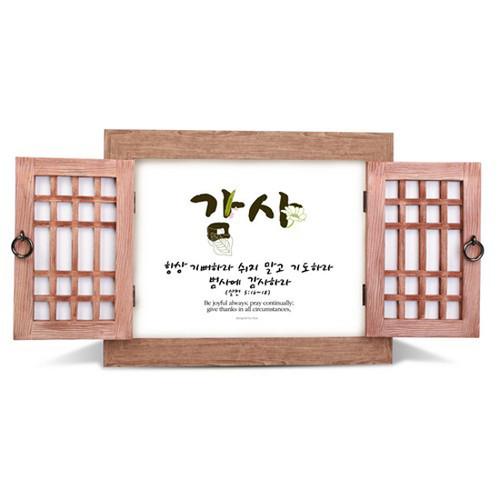 문살 액자 - (중2) 감사 / 30000