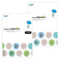 Made in Heaven: Can 성경공부 청소년부 학생용 교사용 세트(전2권)