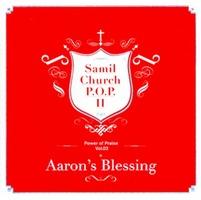P.O.P 2집 - 아론의 축복 (CD)
