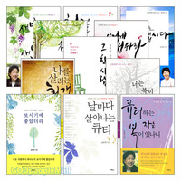 김양재의 큐티노트 시리즈 세트(전13권)