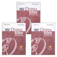 NIV Bible Drama Bible 구약 세트(전3종) - 영어성경 CD