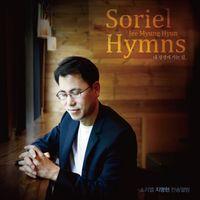 Soriel Hymns (CD)