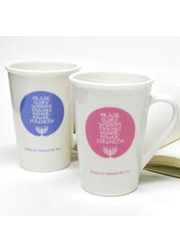 메노라 머그(핑크+바이올렛 2개 세트)/머그전 상품