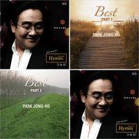 박종호 베스트 찬양 음반세트 (6CD)